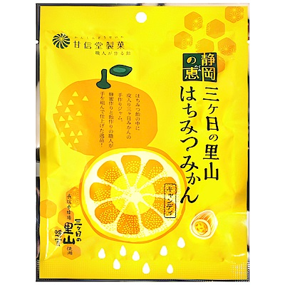 甘信堂 蜂蜜橘醬夾心糖(70g)