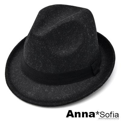 AnnaSofia 摩登單色 毛呢紳士帽爵士帽(酷黑系)