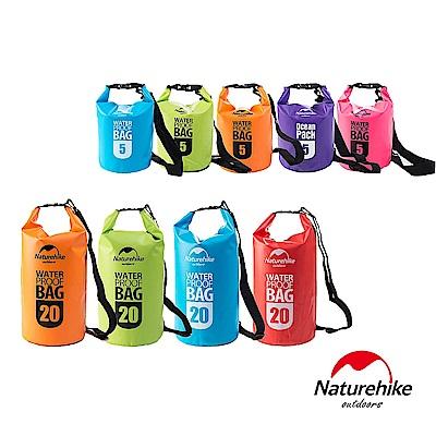 Naturehike 輕量防水包 漂流袋 手機袋 任選2件8折