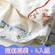 (超值經典福袋4入組)日本丸真 典雅素色純棉毛巾*4(款式隨機) product thumbnail 1
