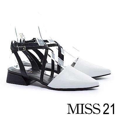 低跟鞋 MISS 21 優雅小清新尖頭交叉帶設計低跟鞋-白