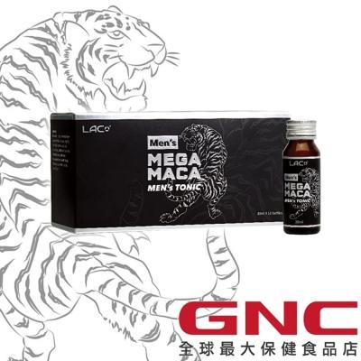 GNC健安喜 LAC 活力 瑪卡飲 10瓶/盒