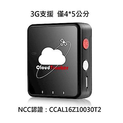 【捷銳行動】GPS雲端行動追蹤器 (CT03/3G版自備上網SIM卡/含車用套件)