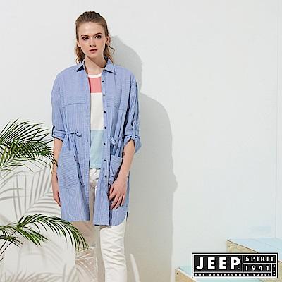 JEEP 女裝 清新氣質條紋襯衫式外套-天空藍