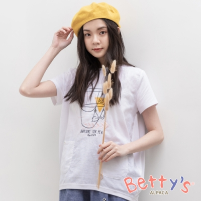 betty's貝蒂思 百搭設計款繡線T-shirt(白色)