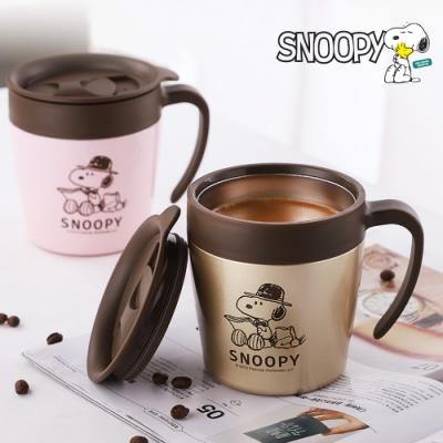 【優貝選】SNOOPY 史努比 不鏽鋼咖啡杯/辦公杯/馬克杯400ML