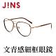 JINS 文青感金屬細框眼鏡(ALMF18S354) product thumbnail 1