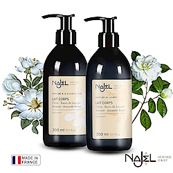 法國Najel阿勒坡古皂保濕嫩白乳液300ml(茉莉花/梔子花)