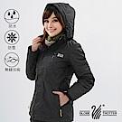 【遊遍天下】女款GlobeTex防水防風透濕保暖無車縫羽絨機能外套GJ22007黑灰
