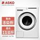 【ASKO瑞典雅士高】8KG 歐洲製變頻洗脫滾筒洗衣機 W2084C product thumbnail 1
