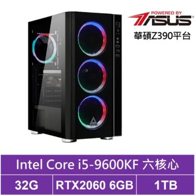 華碩Z390平台[極寒少校]i5六核RTX2060獨顯電玩機