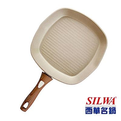 [時時樂限定][↘3折再送牛排]西華法式小心姬不沾方形煎盤28cm (贈美國特級牛排3片)