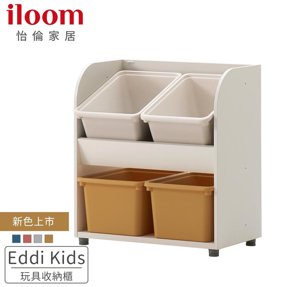 送收納盒蓋【iloom 怡倫家居】Eddi Kids 玩具收納櫃