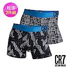 CR7 性感彈力透氣四角男內褲 黑灰 (2件組) C羅納度內著