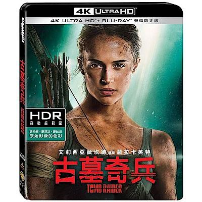 古墓奇兵 UHD+BD 雙碟限定版 Tomb Raider (2018)  藍光  BD