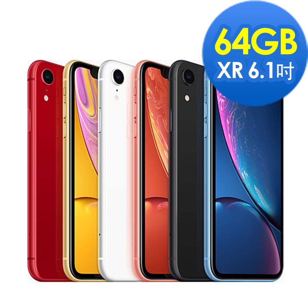 Apple iPhone XR 64G 6.1吋智慧型手機