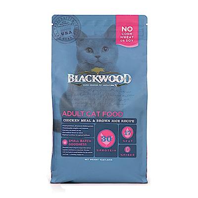 柏萊富 特調成貓亮毛配方 (雞肉+糙米) 13.23磅 兩包組