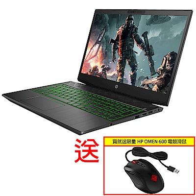 HP Gaming 15吋筆電(Core i7-8750H)-綠