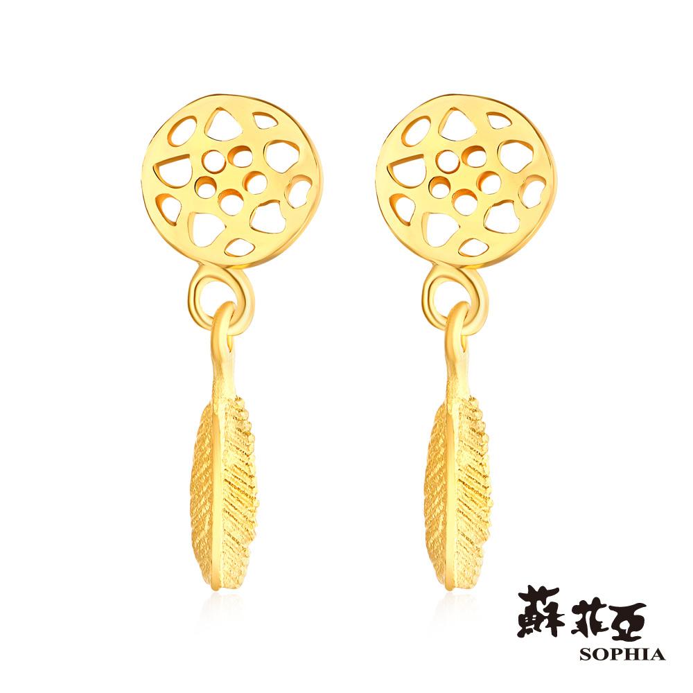 蘇菲亞SOPHIA - G LOVER系列金探子黃金耳環