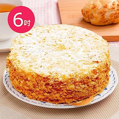 樂活e棧-父親節造型蛋糕-雪白戀人蛋白蛋糕(6吋/顆,共1顆)