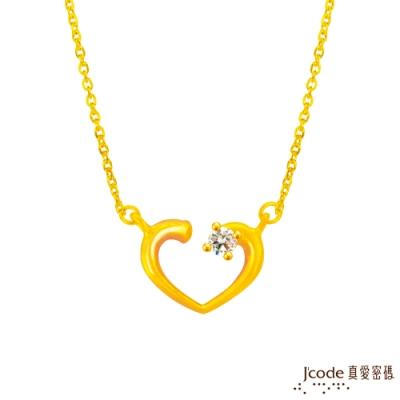 J code真愛密碼金飾 遇見愛情黃金項鍊