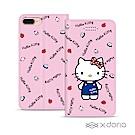 Hello Kitty iPhone 7/8 Plus 戀愛系列彩繪可站立皮套 - 點心款