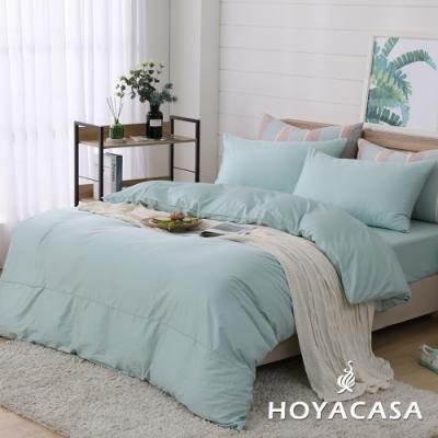 HOYACASA時尚覺旅 單人300織翡翠綠被套床包四件組