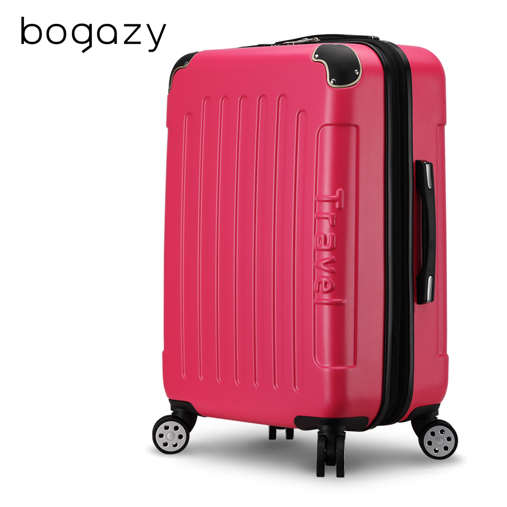 Bogazy 暮夜星辰 20吋可加大磨砂面行李箱(亮麗桃)