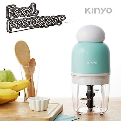 KINYO多功能食物調理機JC03(粉綠)