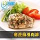 【愛上海鮮】飛虎魚清肉排10包組(130g±10%/包 2片一包) product thumbnail 1