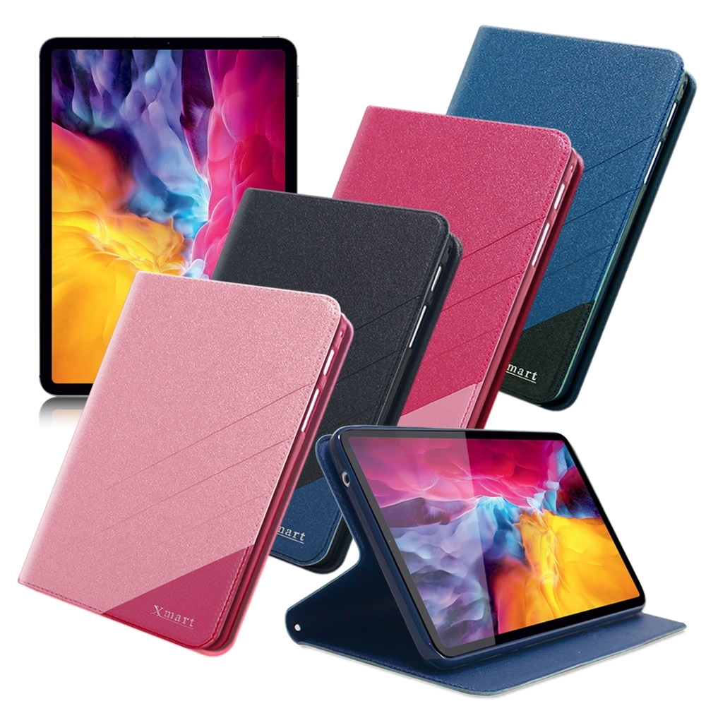 Xmart for 2020 iPad Pro 11吋 完美拼色磁扣皮套