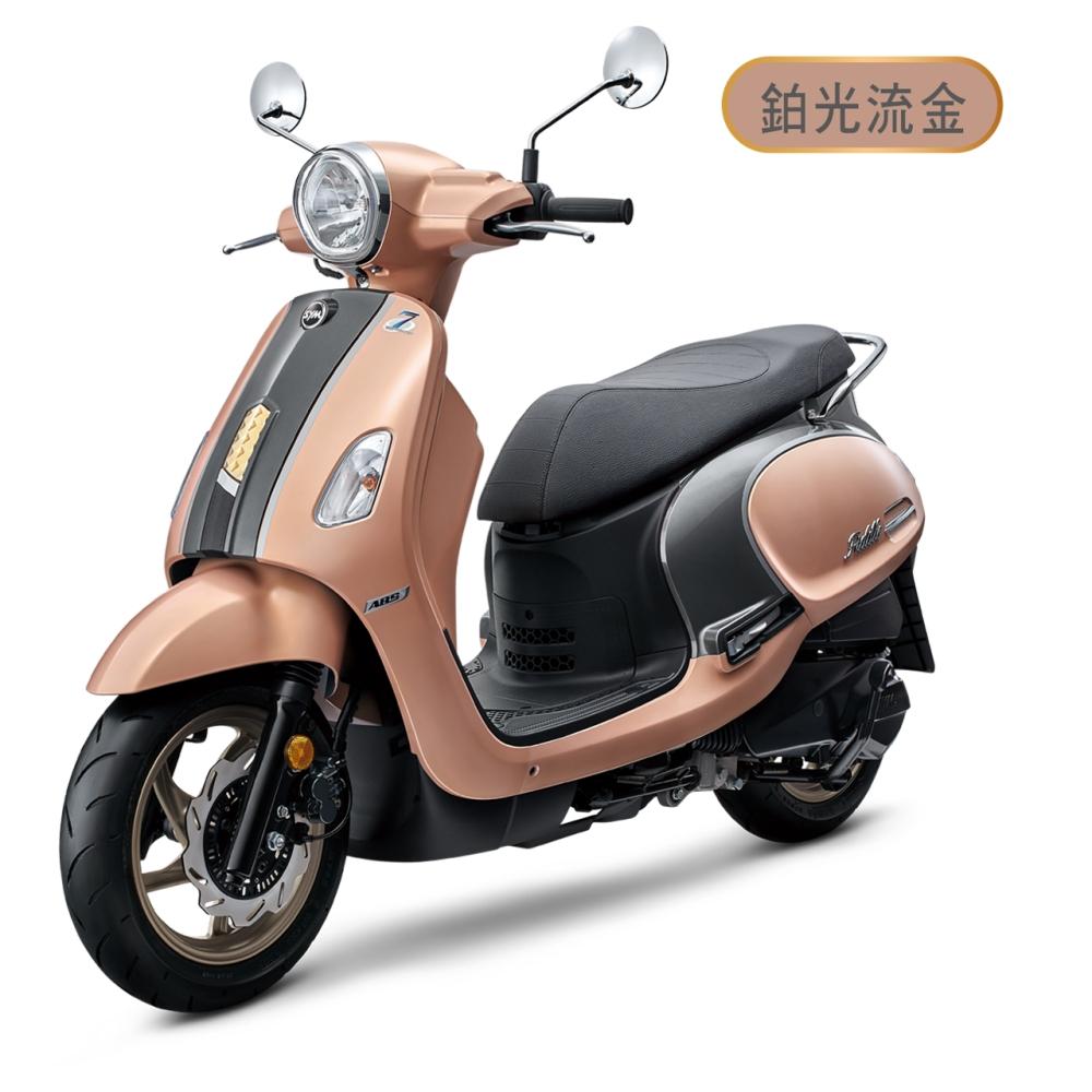 SYM三陽機車 Fiddle 125【七期】雙碟ABS版 2021新車