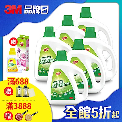 長效型天然酵素洗衣精1.8L 6入