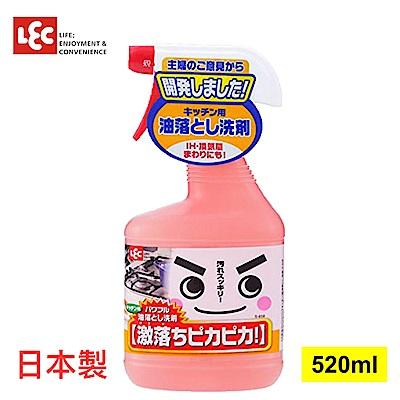 日本LEC 激落廚房去油污清潔劑 520ml