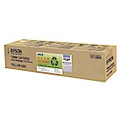 EPSON C13S050283 黃色原廠碳粉匣 S050242