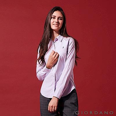 GIORDANO 女裝 Oxford 刺繡彈力牛津紡長袖襯衫-03 淡紫色