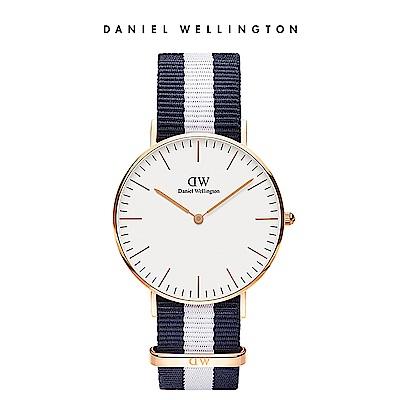 DW 手錶 官方旗艦店 36mm玫瑰金框 Classic 百搭藍白織紋錶