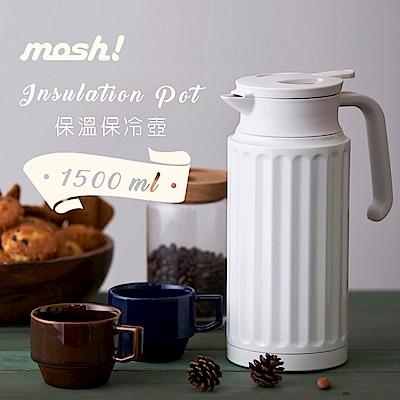 日本mosh! 古羅馬系列保溫壺 (二色)