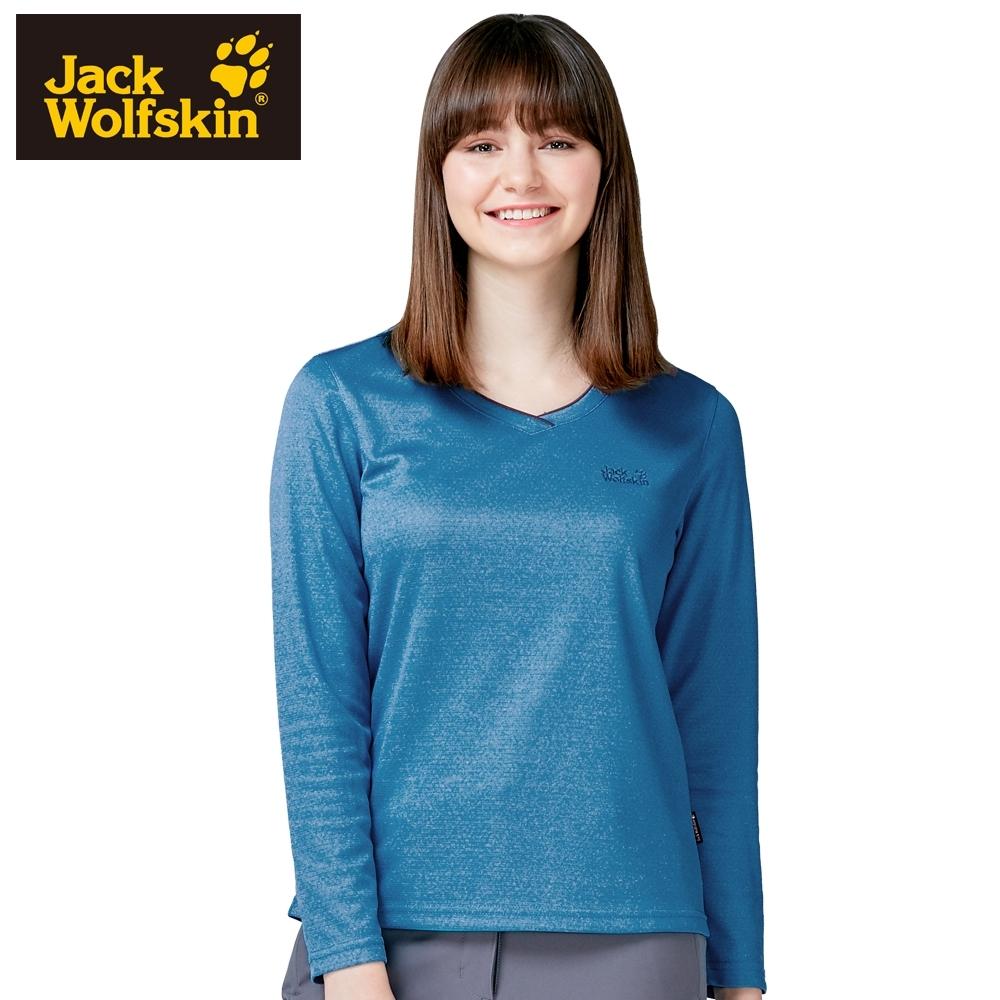 【Jack Wolfskin 飛狼】女 V領長袖排汗衣 石墨稀蓄熱『水藍』