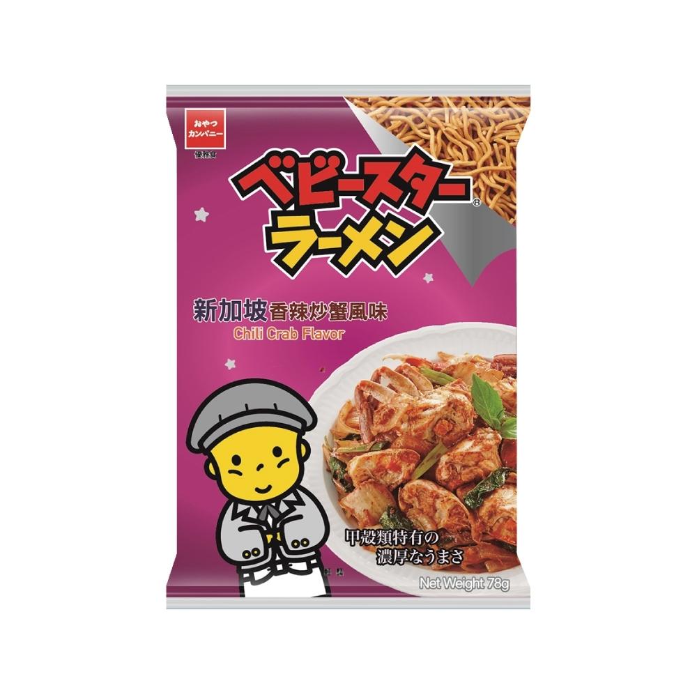 OYATSU優雅食 點心餅-新加坡香辣炒蟹(78g)