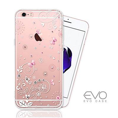 EVO CASE iPhone 6/6s plus 奧地利水鑽彩繪防摔殼 - 清新粉蝶