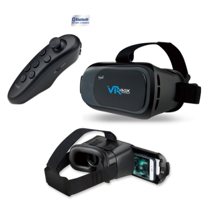 E-books VR遊戲組 - 虛擬實境VR頭戴眼鏡+藍牙VR遊戲搖桿 (V3+V2)