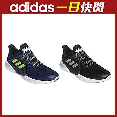 【限時快閃】adidas男女款經典跑鞋任選均一價