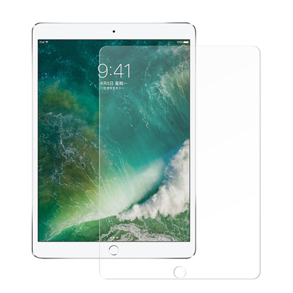 iPad Air3 2019 10.5吋 9H鋼化玻璃膜 平板保護貼 螢幕保護貼 高清版 @ Y!購物