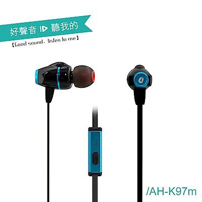ALTEAM我聽 AH-K97m 極致圈鐵耳機