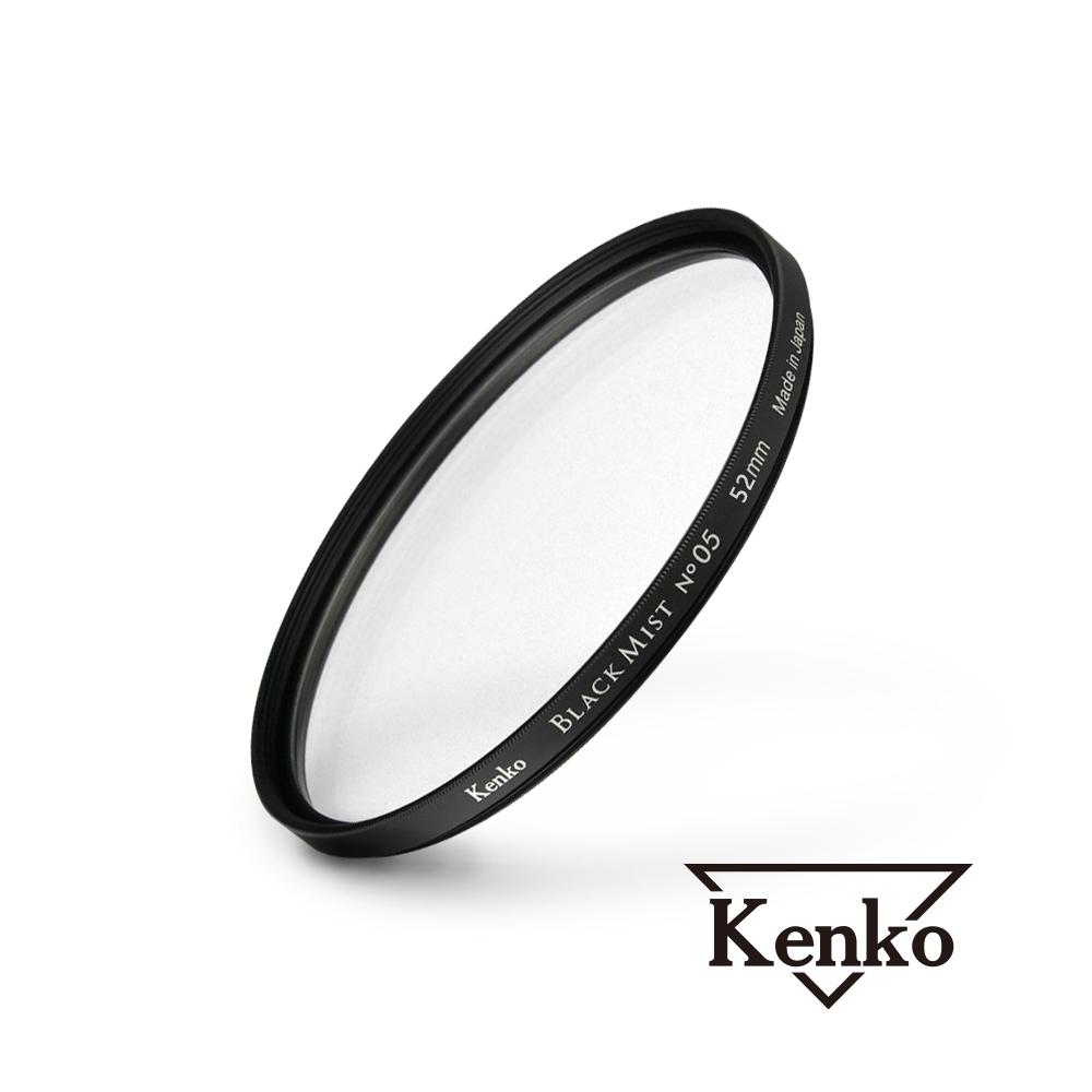 Kenko Black Mist 黑柔焦鏡片 No.5 52mm 濾鏡