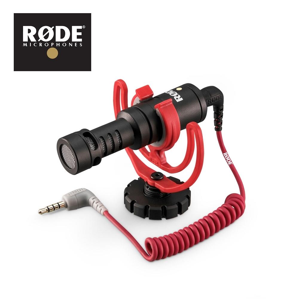 RODE Video Micro 微型指向性麥克風