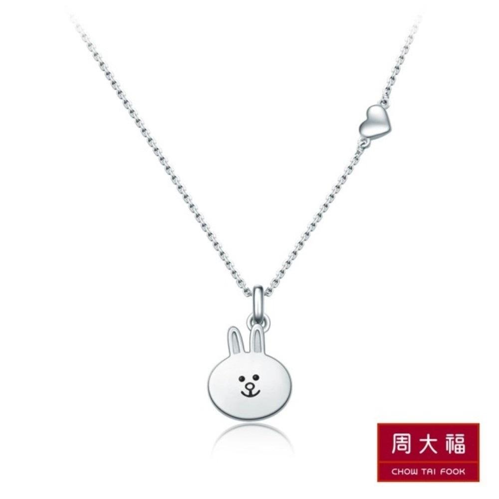 周大福 LINE FRIENDS系列 兔兔Cony18K白金項鍊(16吋_42CM)
