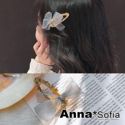 AnnaSofia 柔紗結貝型鑲晶石 純手工邊夾小髮夾(灰系)