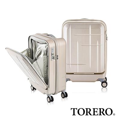 日本TORERO  19 吋 霧面香檳金拉絲  時尚萬用專利前開登機箱/行李箱